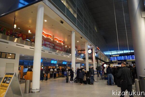 コペンハーゲン1日観光で行ったコペンハーゲン空港