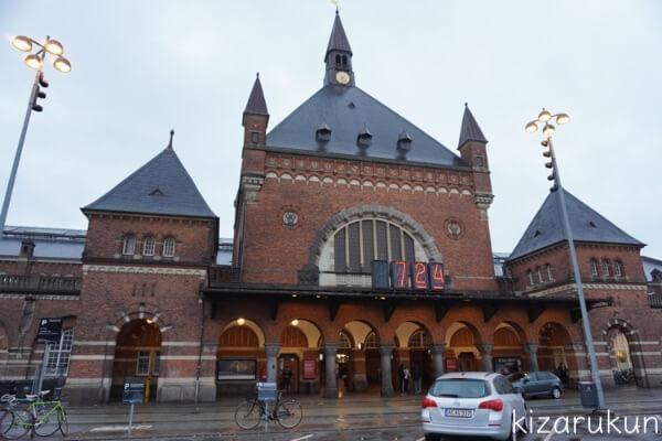 コペンハーゲン1日観光で行ったコペンハーゲン中央駅