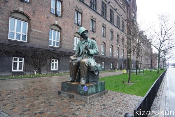 コペンハーゲン1日観光で行ったアンデルセン像