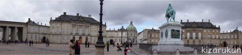 コペンハーゲン1日観光で行ったアマリエンボー