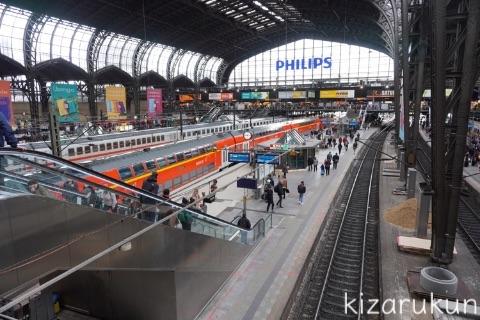 ハンブルク半日観光で行ったハンブルク中央駅