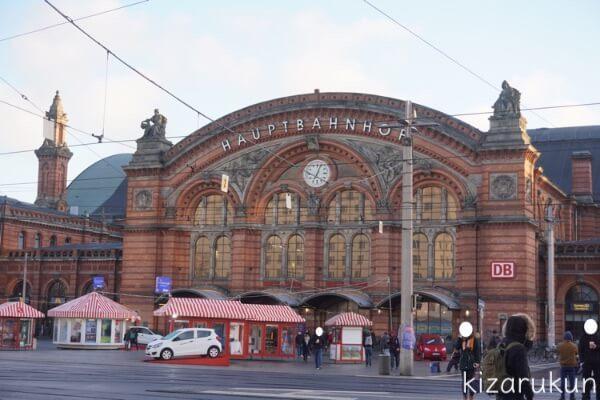 ブレーメン半日観光で行ったブレーメン中央駅