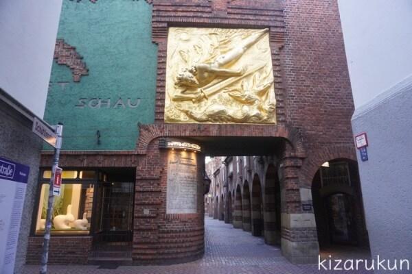 ブレーメン半日観光で行ったベトヒャー通り入口