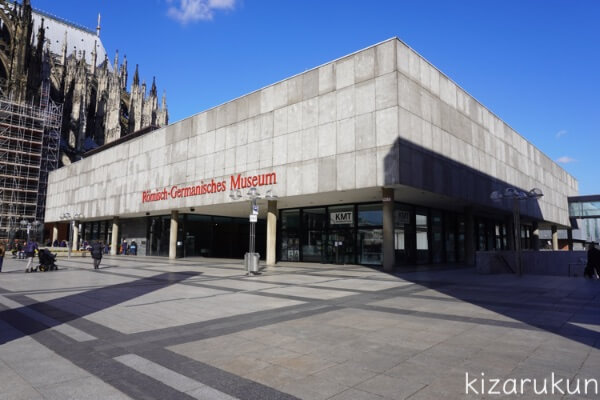 ケルン半日観光で行ったローマ・ゲルマン博物館
