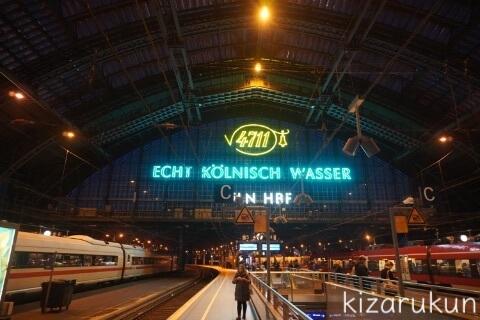 ケルン半日観光で行ったケルン中央駅