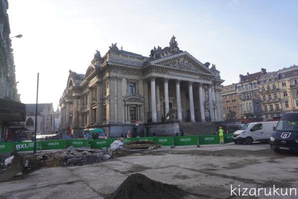 ブリュッセル半日観光で行った証券取引所