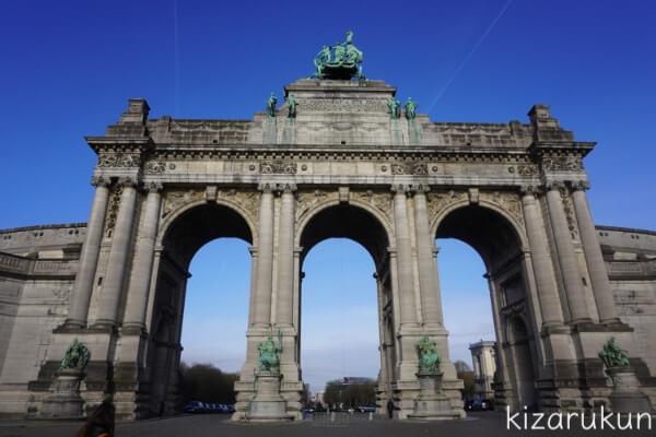 ブリュッセル半日観光で行った凱旋門