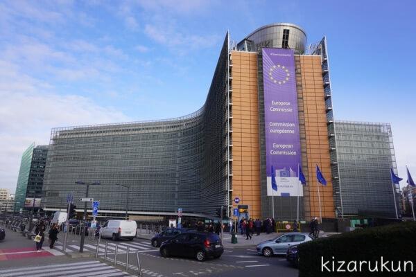 ブリュッセル半日観光で行ったベルレモン(EU本部)