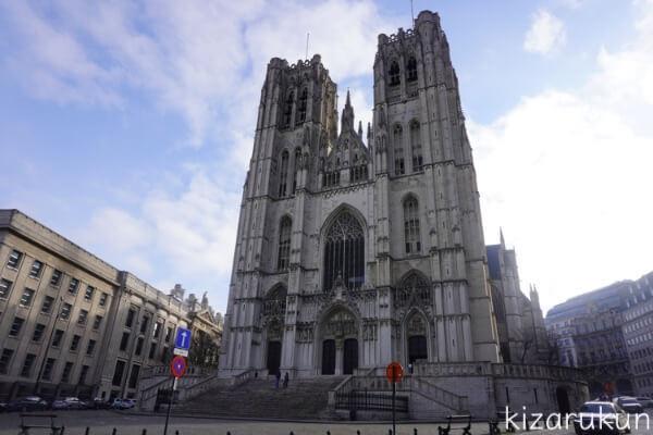 ブリュッセル半日観光で行ったサンミッシェル大聖堂