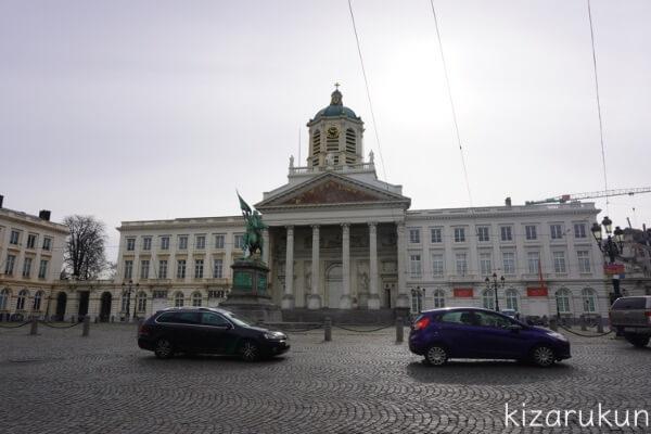 ブリュッセル半日観光で行ったブリュッセル王宮と王立広場
