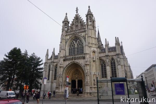 ブリュッセル半日観光で行ったノートルダム・デュ・サブロン教会
