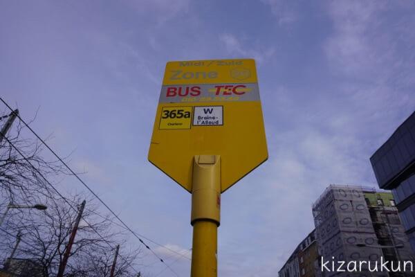 ベルギー、ブリュッセル南駅からワーテルローに行くバス停