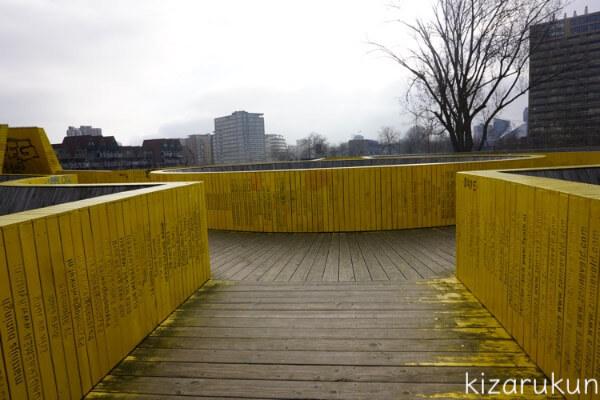 ロッテルダム半日観光で行ったいい感じの歩道橋