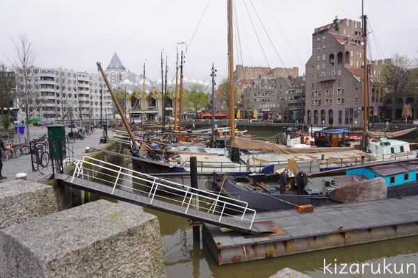 ロッテルダム半日観光で行ったロッテルダム旧港