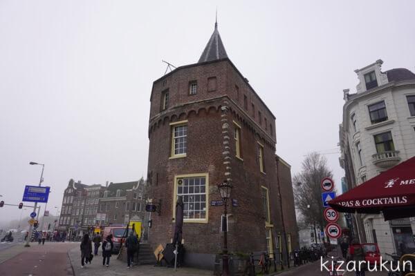 アムステルダム1日観光で行った涙の塔