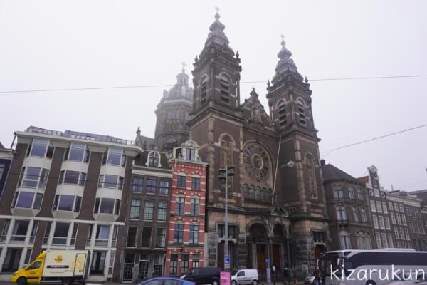 アムステルダム1日観光で行った聖ニコラス教会
