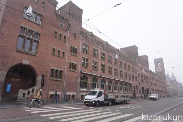 アムステルダム1日観光で行った旧証券取引所