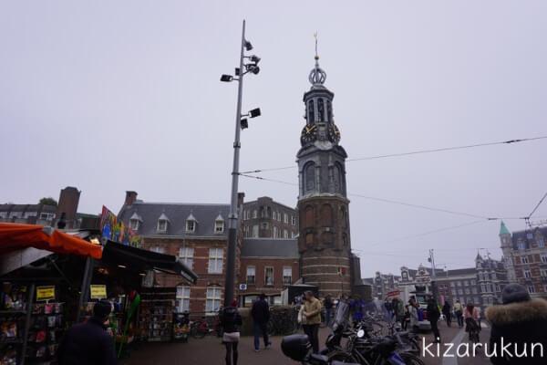 アムステルダム1日観光で行ったムント塔