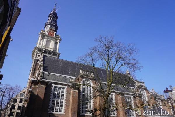 アムステルダム1日観光で行った南教会