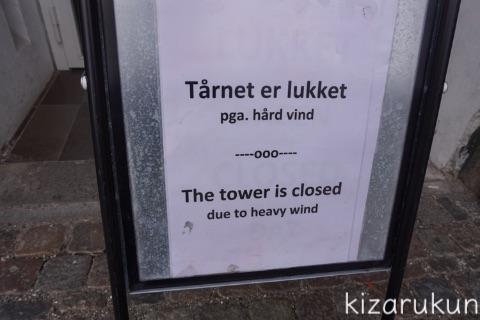 デンマーク・コペンハーゲン観光で行ったラウンドタワー