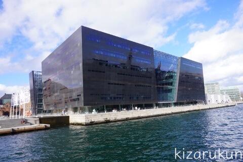 デンマーク・コペンハーゲン観光での水上バス乗船記録(乗り場・乗り方・料金の紹介・CityPass使用可)