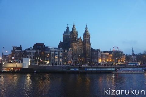 オランダ・アムステルダム1日観光で乗ったLOVERSの運河クルーズ