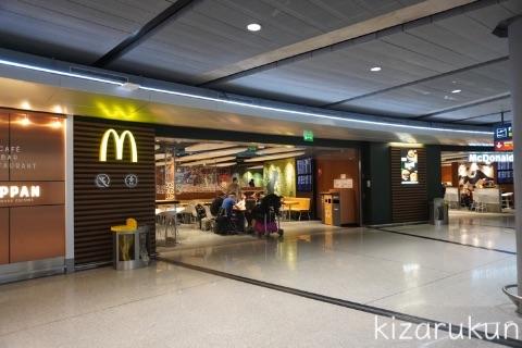 フランス・パリのシャルル・ド・ゴール空港の第1ターミナルの飲食店・カフェ・売店等の施設紹介・案内:マクドナルド