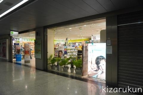 フランス・パリのシャルル・ド・ゴール空港の第1ターミナルの飲食店・カフェ・売店等の施設紹介・案内:ドラッグストア