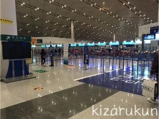 中国国際航空(エアチャイナ)の遅延等の評判・評価・感想は本当なのか、搭乗レポートを紹介:北京首都国際空港