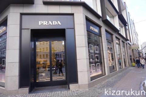 デンマーク・コペンハーゲン1日観光で散策したストロイエ:PRADA