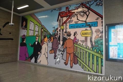 ブリュッセル半日観光で巡ったタンタン関連スポット:ブリュッセル南駅の壁画
