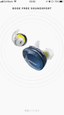Bose Connect