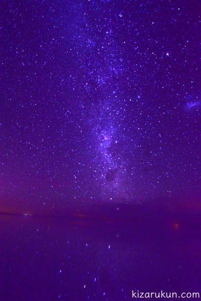 ウユニ星空