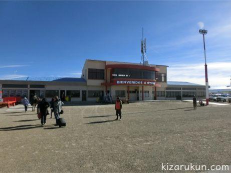 ウユニ空港