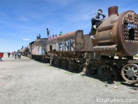ウユニツアーの「列車の墓」