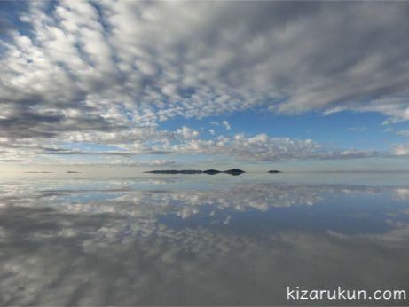 ウユニ塩湖日の出