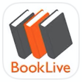 BookLive-アプリ