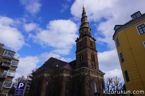 コペンハーゲン救世主教会