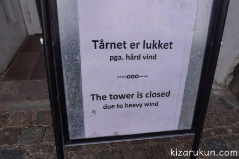 コペンハーゲン救世主教会閉鎖