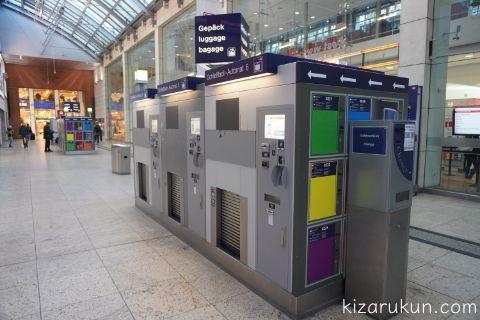 ケルン中央駅コインロッカー
