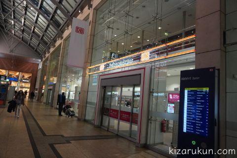 ケルン中央駅ドイツ鉄道事務所